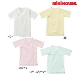 7bae86c78b40b ミキハウス(MIKIHOUSE) ピュアベール天使のはぐフライス短肌着 日本製