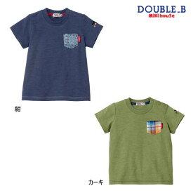 ダブルB(ミキハウス) Double B by MIKIHOUSE 柄ポケット付半袖Tシャツ【ベビー】【キッズ】