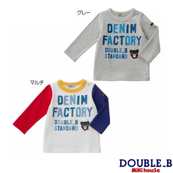 【5/25限定 楽天カード&エントリーでポイント最大10倍】ダブルB(ミキハウス) Double B by MIKIHOUSE デニム風ロゴプリント長袖Tシャツ〈日本製〉