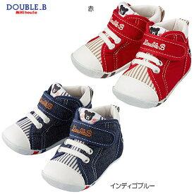 ダブルB(ミキハウス) Double B by MIKIHOUSE ロゴ刺繍ファーストシューズ【日本製】【ベビーシューズ】