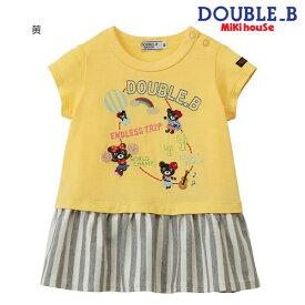 ダブルB(ミキハウス) Double B by MIKIHOUSE ワンピース【日本製】【送料無料】【キッズ】