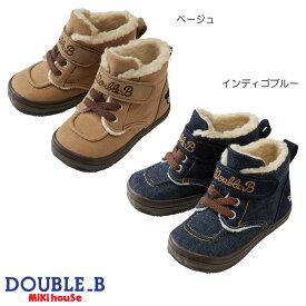 ダブルB(ミキハウス) Double B by MIKIHOUSE ベビーウィンターブーツ【日本製】【ベビー】【キッズ】【送料無料】
