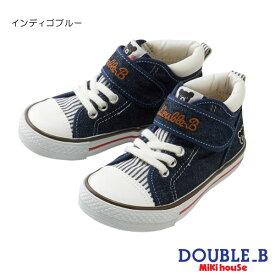 ダブルB(ミキハウス) Double B by MIKIHOUSE デニムキッズシューズ【日本製】