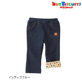 ホットビスケッツ(ミキハウス) Hot Biscuits by MIKIHOUSE ビーンズくん ストレッチニットデニムパンツ【キッズ】【ベビー】