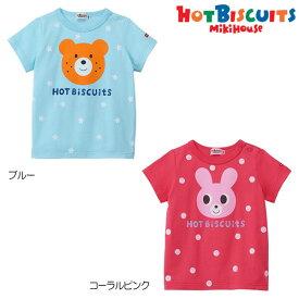 ホットビスケッツ(ミキハウス) Hot Biscuits by MIKIHOUSE キャラクター半袖Tシャツ【ベビー】【キッズ】【決算セール】