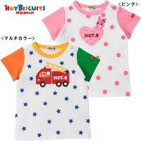ホットビスケッツミキハウスHotBiscuitsbyMIKIHOUSE星柄&水玉柄☆キャラクター半袖Tシャツ