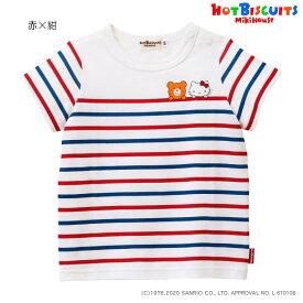 ホットビスケッツ(ミキハウス) Hot Biscuits by MIKIHOUSE  ハローキティ コラボ ボーダー半袖Tシャツ【べビー】 【キッズ】