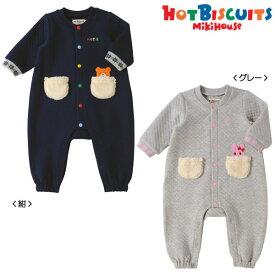 ホットビスケッツ(ミキハウス) Hot Biscuits by MIKIHOUSE ボアポケット付きニットキルトカバーオール【ベビー】【送料無料】