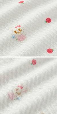 ミキハウス(MIKIHOUSE)うさこタック天竺素材の半袖パジャマ(送料無料)