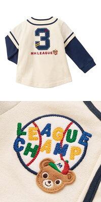 ミキハウスMIKIHOUSEユニフォーム風長袖Tシャツ【日本製】【キッズ】【ベビー】【送料無料】
