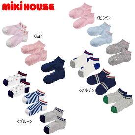 ミキハウス MIKIHOUSE キッズローカットソックスパック3足セット【この商品だけでのラッピングは出来ません】