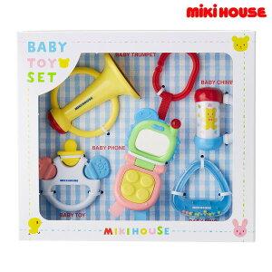 【ミキハウスフェア♪】ミキハウス MIKIHOUSE ベビートイセット(6ヶ月から)【箱入】【出産祝い】