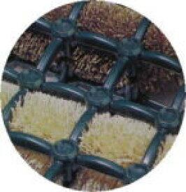 テラマット ダイヤ 450ミリ×750ミリ(お取り寄せ商品) 雪や泥、土砂を確実に落とす