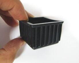 イス脚キャップ 角型 31×31ミリ(32ミリ×32ミリ)用 単品販売