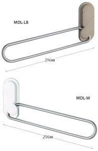 ホスクリーン 室内物干し金物 MDL型(ロングアーム) 左右セット 窓枠利用でお手軽室内干し(ライトブロンズ、ホワイトからお選びください)メール便送料無料