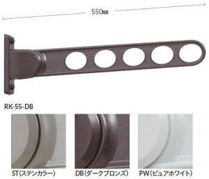 窓壁用ホスクリーン RK-55型 2本セット 4つの角度が可能の最新タイプ
