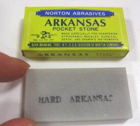 アルカンサス砥石(アメリカ産天然石) 50ミリ×25ミリ×6ミリ(特小サイズ)