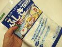 azuma ふしぎクロス アイボリー 約25×15センチ 水洗いで汚れが落ちる!