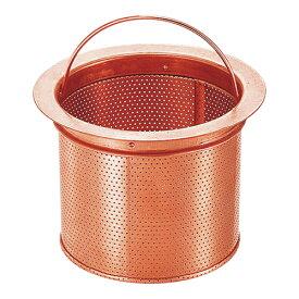 抗菌力が、ぬめり、悪臭を抑える!銅の流し台バスケット アダプター2種付