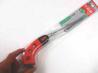 對山萬引廻鋸(hikimawashimawashibikinokogiri)軟體握柄120毫米頂端的尖gario穿孔機錐子可以使用。! 02P03Dec16