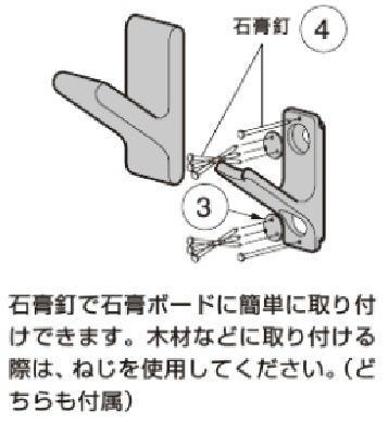 石こうボードにネジが効く!デザイン性の高いフックグレイッシュホワイトノルディックラバーシリーズネコポス(速達メール便)ならOK!