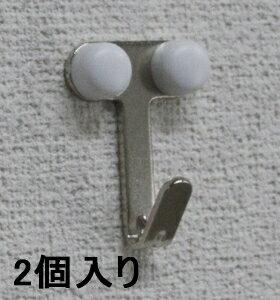 石こうクギJフック・ダブル釘がクロスして壁にガッチリ固定!2個入りです。