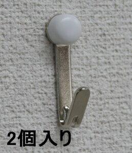石こうクギJフック・シングル釘がクロスして壁にガッチリ固定!2個入りです。