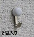 石こうクギ Jフック・ミニ 釘がクロスして壁にガッチリ固定!2個入り 12セットまで1通のメール便可