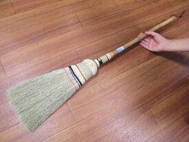 手編みの座敷ほうき 中 (手編小箒 クリーンブルーム)