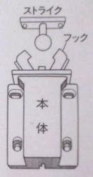 【お得!】セイフキャッチ(セーフキャッチ)30個セット 地震時、扉の中身の飛び出しを防ぐ!