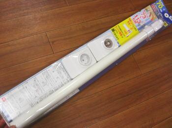 一番売れている強力型のつっぱり棒シリーズつっぱりスーパー極太ポール73センチ〜113センチ 02P27May16