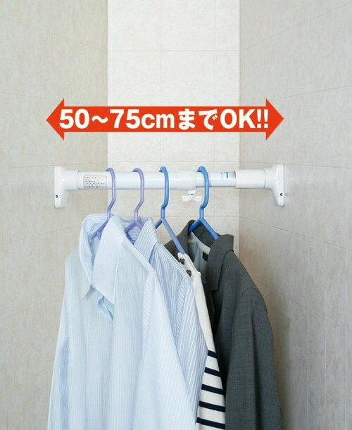 つっぱり棒50〜75センチ耐荷重50〜40キロ「短くて太くて強い突っ張り棒」