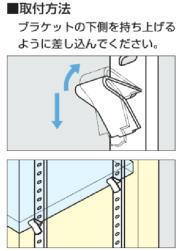 ダボレール用ステンレス棚受け爪【お得!】20個セット(12セットまで1通のメール便可)