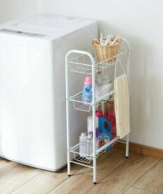 洗濯機サイドラック(白)20センチのすき間を無駄にしないように♪