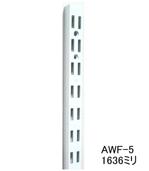 ロイヤルAWF−5チャンネルサポートAホワイト