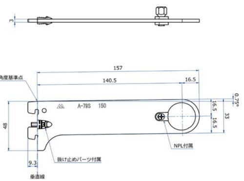 ロイヤルハンガーブラケット(25ミリ外々用)ハンガーパイプ受け単品販売です。クローム呼び名150(実寸法157ミリ)