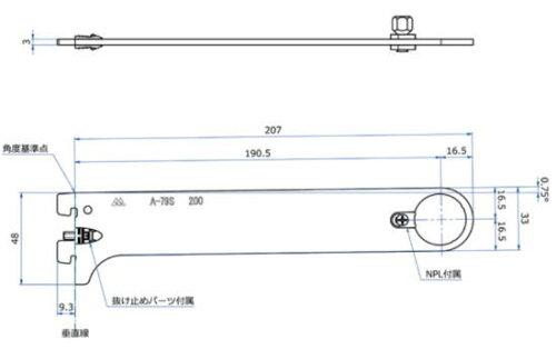 ロイヤルハンガーブラケット(25ミリ外々用)ハンガーパイプ受け単品販売です。クローム呼び名200(実寸法207ミリ)