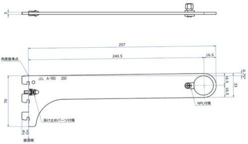 ロイヤルハンガーブラケット(25ミリ外々用)ハンガーパイプ受け単品販売です。クローム呼び名250(実寸法257ミリ)
