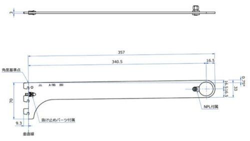 ロイヤルハンガーブラケット(25ミリ外々用)ハンガーパイプ受け単品販売です。クローム呼び名350(実寸法357ミリ)
