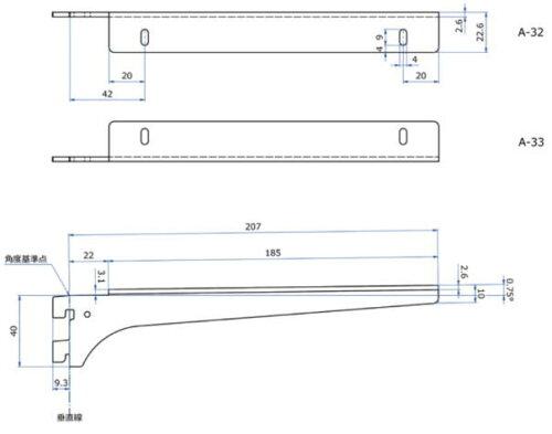 ロイヤル木棚板専用ブラケットウッドブラケット左右セットAブラック呼び名200(実寸法207ミリ)3組まで1通のメール便可