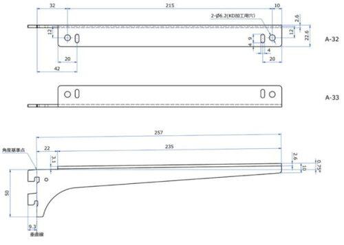 ロイヤル木棚板専用ブラケットウッドブラケット左右セットAブラック呼び名250(実寸法257ミリ)2組まで1通のメール便可