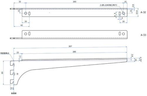 ロイヤル木棚板専用ブラケットウッドブラケット左右セットAブラック呼び名300(実寸法307ミリ)1組まで一通のメール便可
