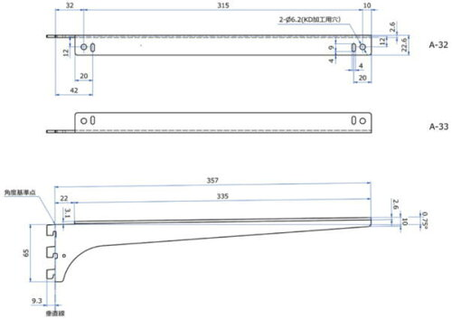 ロイヤル木棚板専用ブラケットウッドブラケット左右セットAブラック呼び名350(実寸法357ミリ)