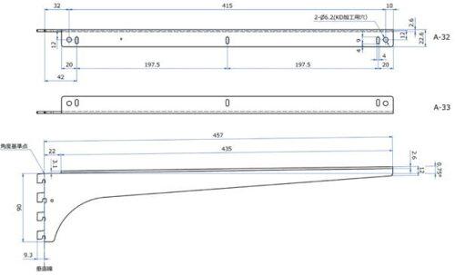 ロイヤル木棚板専用ブラケットウッドブラケット左右セットAブラック呼び名450(実寸法457ミリ)