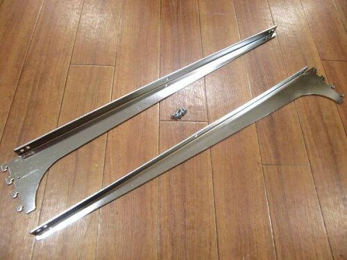 ロイヤル木棚板専用ブラケットウッドブラケット左右セットクローム呼び名600(実寸法607ミリ)