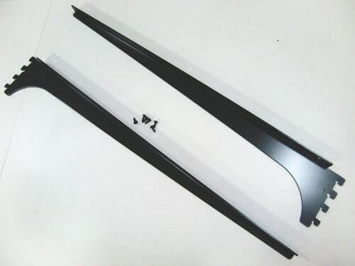 ロイヤル木棚板専用ブラケットウッドブラケット左右セットAブラック呼び名600(実寸法607ミリ)