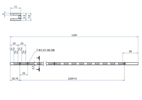 ロイヤルASF-1チャンネルサポートクローム1200ミリ便利!棚受けレール(ガチャ柱・棚柱)1本単位の販売です。