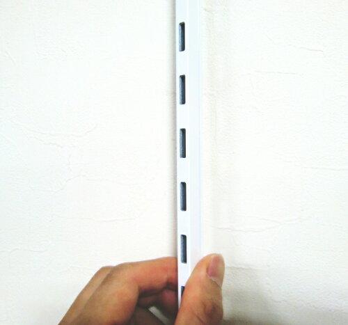 ロイヤルASF-1チャンネルサポートAホワイト600ミリ(ガチャ柱・棚柱)1本単位の販売です。