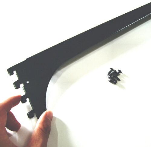 ロイヤル木棚板専用ブラケットウッドブラケット左右セットAブラック呼び名550(実寸法557ミリ)