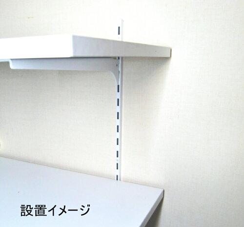ロイヤルA−32、33木棚板専用ブラケットウッドブラケット左右セットAホワイト呼び名150(実寸法157ミリ)